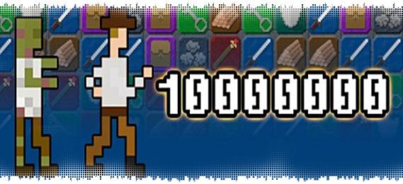 Рецензия на 10 000 000