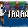logo-10000000_thumb.jpg