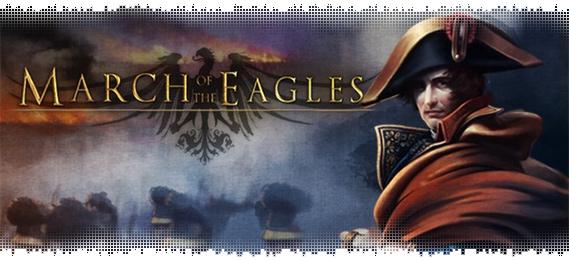 Рецензия на March of the Eagles