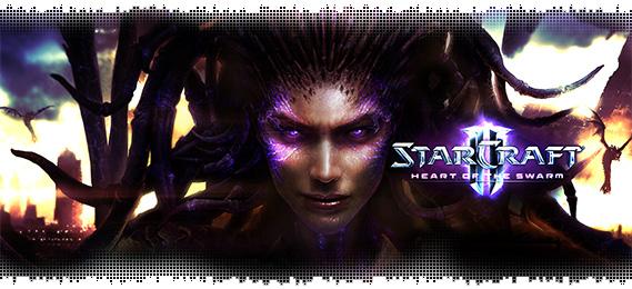 Рецензия на StarCraft 2: Heart of the Swarm
