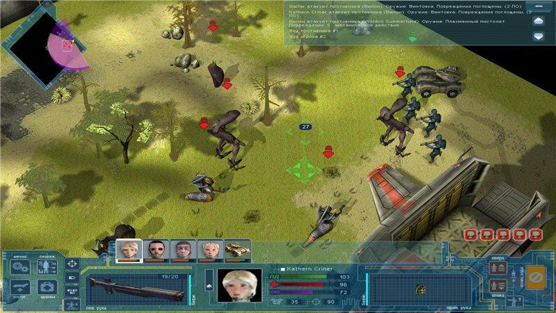 Скриншоты к игре ufo extraterrestrials: последняя надежда