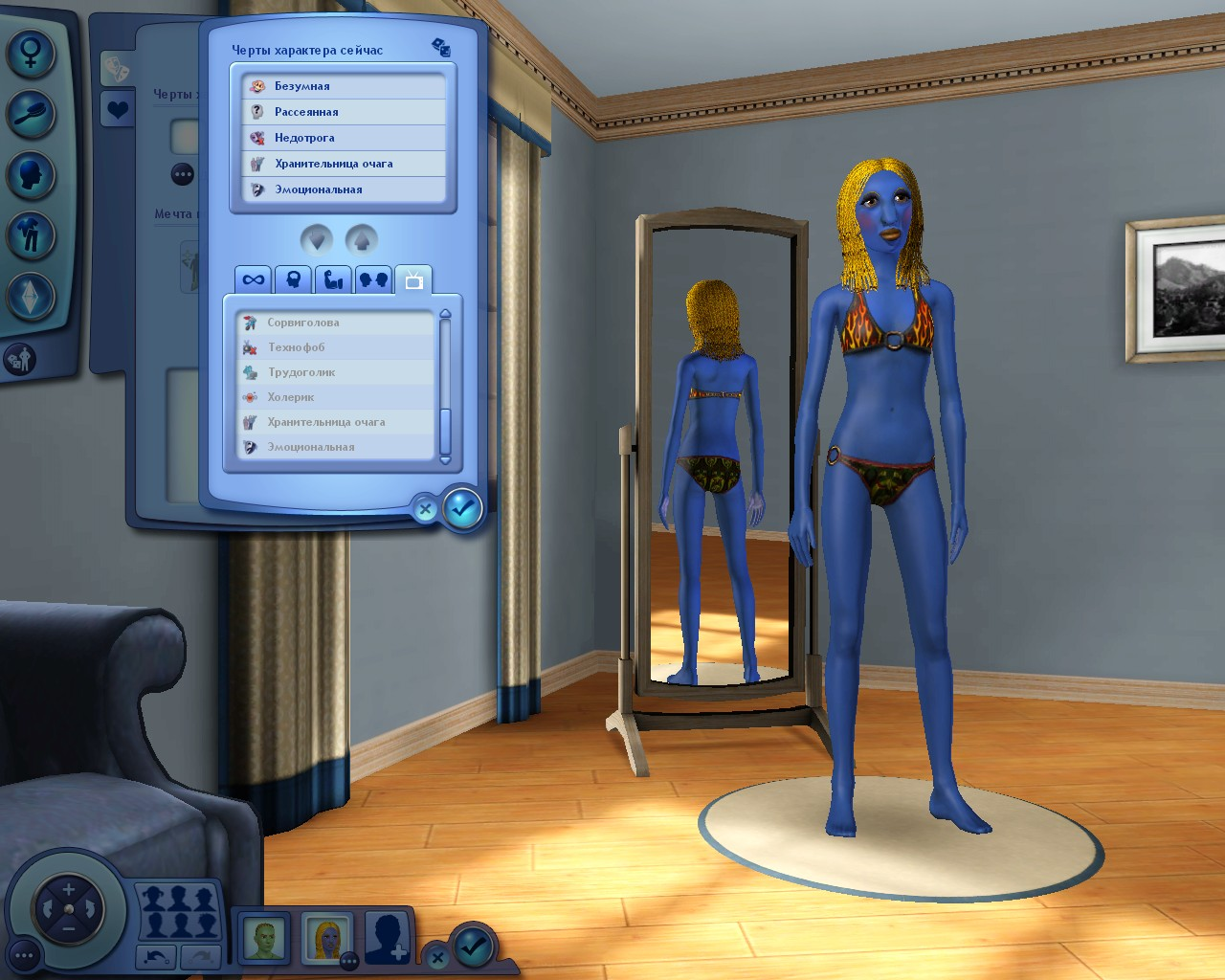 Sims2 nude toilet hack exposed tube