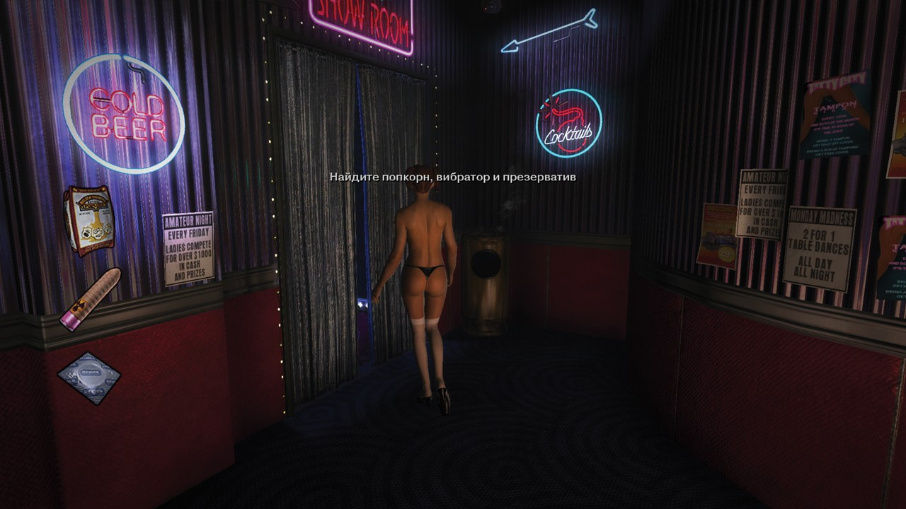 3д порно игры от первого лица фото