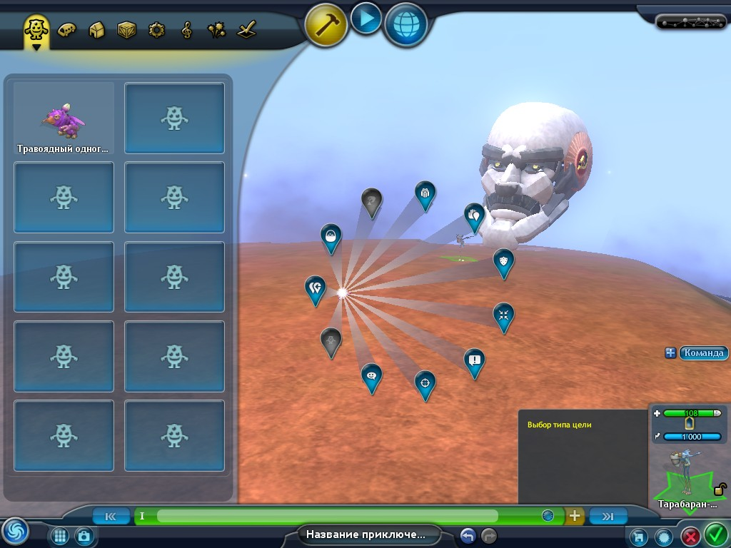 Скачать игру spore galactic adventures на pc торрент.