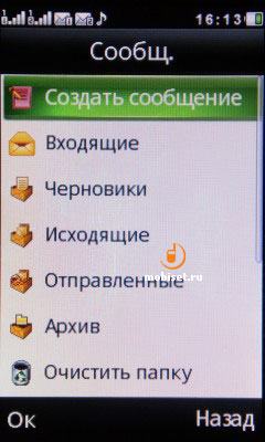 Создать Папки Для Sms В Android