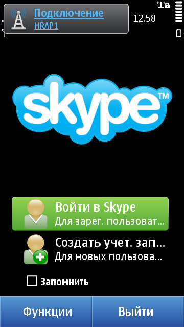Nokia C6 Skype Software Free Download