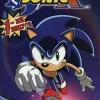 Sonic X - №1