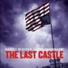 Последний замок