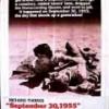 30 сентября 1955 года