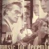 Музыка для декабря