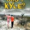 Кто Кайл?