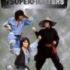 5 супербойцов