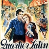 Латинский квартал