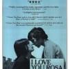 Я люблю тебя Роза