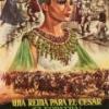 Царица для Цезаря