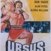 Урсус, восставший гладиатор