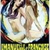 Эммануэль и Француаза, сестрички