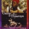 Лагерь Тирана