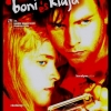 Бонни и Клайд из Мишкольца