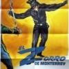 Зорро из рода Монтеррей