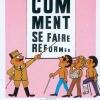 Как провести реформы