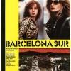 Южнее Барселоны