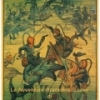 Необычайные приключения Сатурнино Фарандолы