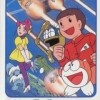 21-Emon: To Space! The Barefoot Princess