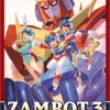 Invincible Superman Zambot 3
