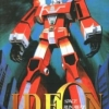 Legendary Giant God Ideon