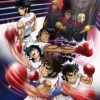 Put it All in the Ring 1 ~Japan vs USA Battle Story~