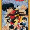 Ranma 1/2 OVA