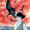 Ryu, the Primitive Boy