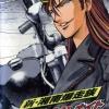 Shin Shonan Bakusozoku Arakure Knight