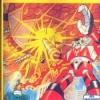 Superhuman Combat Team Baratack
