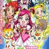 Yes! Pretty Cure 5 Go Go! Happy Birthday in the Land of Sweets