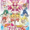 Yes! Pretty Cure 5: Great Miraculous Adventure in the Mirror Kingdom!