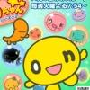 Yume-Miru Anime On-chan Season 2