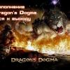 dragdogma_thumb.jpg