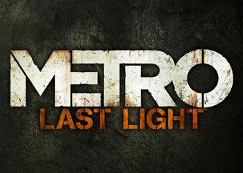 Дата выхода METRO: LAST LIGHT
