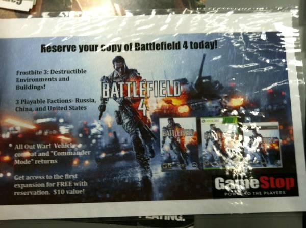 Утечка: новые подробности о Battlefield 4