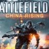 battlefield-4-china-rising_thumb.jpg