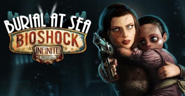 И снова Букер и Элизабет: выход  DLC «Bioshok Infinite: Burial at sea»