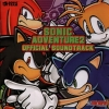 Sonic Adventure 2 Official Soundtrack